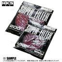 正規品 HKS エッチケーエス スーパーパワーフロー 交換用 フィルター レッド φ150 湿式2層 1個 (70001-AK031