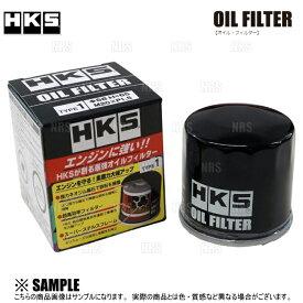 HKS エッチケーエス オイルフィルター ハイゼット トラック S500P/S510P KF-VE 14/9〜 15601-B2030 (52009-AK010