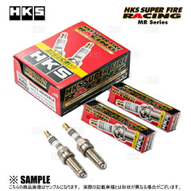 HKS エッチケーエス レーシングプラグMR (MR45HLZ/9番/6本) NSX NC1 JNC 16/8〜 (50003-MR45HLZ