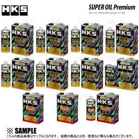 HKS エッチケーエス スーパーオイル プレミアム 7.5W-55 相当 8L (4L x 2本) (52001-AK099-2S