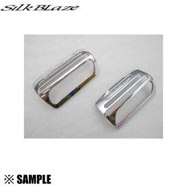 数量限定 在庫特価 Silk Blaze ドアカーテシクロームリング 2個入 カムリ ACV40 (SB-DCR-C