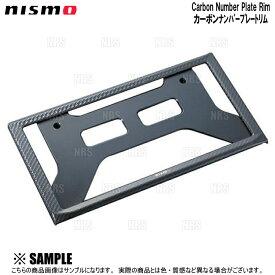 NISMO ニスモ カーボンナンバープレートリム (フロント) フェアレディZ Z33 (96210-RN010
