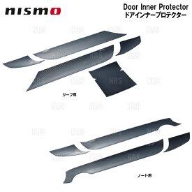 NISMO ニスモ ドアインナープロテクター NOTE (ノート/ニスモ/S) E12/NE12/E12改 (8090S-RNE21