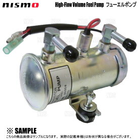 NISMO ニスモ ハイフローボリューム フューエルポンプ キャブレター車用 (キャブ・電磁ポンプ) (17010-RR010