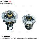 NISMO ニスモ ローテンプ サーモスタット シルビア S13/PS13/S14/S15 SR20DE/SR20DET (21200-RS520