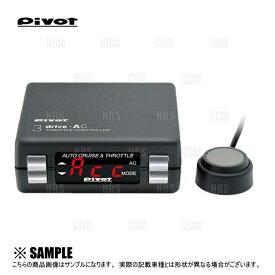 PIVOT ピボット 3-drive AC & ハーネス ジムニー JB64W R06A H30/7〜 AT/CVT (THA/TH-2C/BR-2