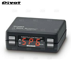 PIVOT ピボット 3-drive COMPACT & ハーネス エクシーガ YA4/YA5/YA9/YAM EJ20/EJ25/FB25 H20/6〜 (THC/TH-2A