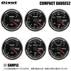 PIVOT ピボット COMPACT GAUGE 52 (水温計) NV350 キャラバン #E26 QR20DE/YD25DDTi H24/6〜 (CPW