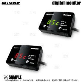 PIVOT ピボット DIGITAL MONITOR デジタルモニター (レッド) NV350 キャラバン #E26 QR20DE/YD25DDTi H24/7〜 (DMC