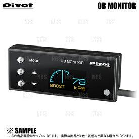 PIVOT ピボット OB MONITOR マルチモニター NV350 キャラバン #E26 QR20DE/YD25DDTi H24/7〜 (OBM