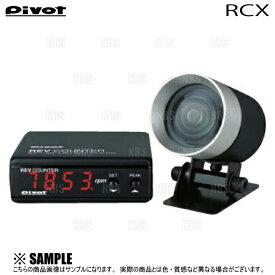 PIVOT ピボット REV COUNTER レブカウンター レガシィB4 BE5/BE9/BEE EJ20/EJ25/EZ30 10/12〜 (RCX