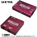 siecle シエクル MINICON ミニコン ソニカ L405S/L415S KF-DET 06/6〜09/5 (MC-D03P