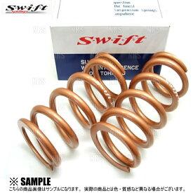 Swift スイフト 直巻きスプリング ID65φ 3kg 10インチ/254mm 2本セット (Z65-254-030