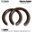 TEIN テイン サイレンサーラバー Mサイズ φ90〜130 2個セット (SPR02-G1497