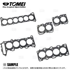TOMEI 東名パワード メタルヘッドガスケット (φ87/1.2mm) シルビア S13/PS13/S14/S15 SR20DET/SR20DE (1331870121