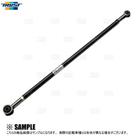 TRUST トラスト PSコンパクト ラテラルロッド アルト ラパン/SS HE21S 03/9〜08/10 FF/4WD (PS-RSZ002/14092022