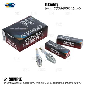 TRUST トラスト レーシングプラグ イリジウムチューン (IT07/ISO7番/6本) チェイサー JZX81/JZX90/JZX100 1JZ-GTE 90/8〜 (13000077-6S