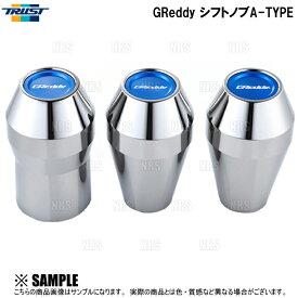 TRUST トラスト GReddy シフトノブ A-TYPE 汎用タイプ 5MT車用 (GSK-A01/14500571