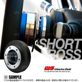 Works Bell ワークスベル ラフィックス/2 専用 ショートボスキット スカイラインGT-R R32/BNR32 1/8〜 (616S
