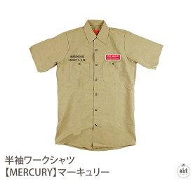 半袖ワークシャツ【MERCURY】マーキュリー|半袖ワークシャツ|ワークウェア|RED KAP|レッドキャップ|業務用|スタイリッシュ|ベーシック|ギフト|プレゼント|贈り物|アメリカン雑貨|ヴィンテージ風|おしゃれ|かわいい|デザイン|通販|楽天(メール便不可)
