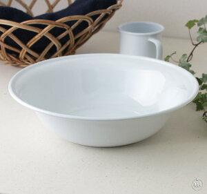 ほうろう洗面器(ホワイト)-28cm|ウォッシュボウル|ホーロー|琺瑯|手洗い器|洗面|洗顔|プランター|小物入れ|キッチン|風呂|浴室|バスルーム|インテリア|レトロ|おしゃれ|かわいい|人気|通販(メ