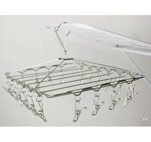 マルチ機能ステンレス洗濯物干し(ピンチハンガー-20ピンチ付き)|ベランダ用|室内物干し|部屋干し|室内干し|屋外|洗濯用品|おしゃれ|人気|おすすめ|レトロ|デザイン|シンプル|ナチュラル雑貨(