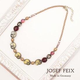 ドイツ製 JOSEF FEIX ワインベージュ系 ハートクリアビーズミックス ネックレス レディースジュエリー アクセサリー インポート コスチュームジュエリー パーティー 結婚式 発表会 お呼ばれ