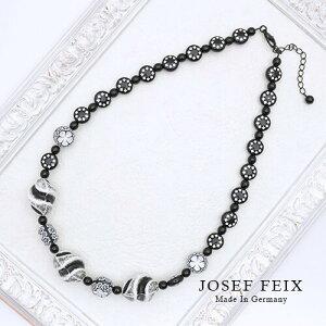 ドイツ直輸入 JOSEF FEIX モノトーン フラワーモチーフパーツ ネックレス スタイリッシュ パーティー お呼ばれ 発表会 ダンス 衣装