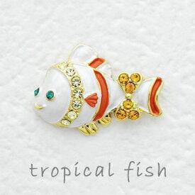 カクレクマノミ ブローチ ピンブローチ 動物 熱帯魚 レディースアクセサリー プレゼント
