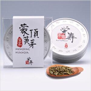 中国黄茶蒙頂黄芽