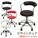 デザインチェアパソコンチェア オフィスチェアー チェア 椅子 ワーク OA おしゃれ 北欧 かわいい 黒 ブラック 白 ホワ…
