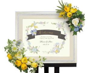 【Disneyzone】ウェルカムボード ブライダル ウェディング マイダーリン ウエディング 結婚式 ウエルカムボード bridal【ディズニー】