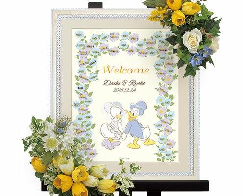 【Disney】ウェルカムボード ブライダル ウェディング ディズニーのウェルカムボード ウェディングツリー ドナルド&デイジー