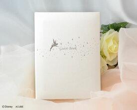 【Disneyzone】【ディズニー】ゲストブック 結婚式(芳名帳) ハピネス(カード式) ウエディング ブライダル