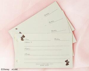 【Disneyzone】レヴェリー追加芳名カード 芳名帳 ゲストブック 結婚式 ウエディング ブライダル