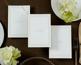 【印刷してお届け!】結婚式招待状 ベルダ(10枚セット)(印刷込み) 招待状 印刷込 ブライダル ウェディング bridal