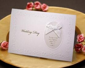 【印刷してお届け!】結婚式招待状 フェリスR(リボン)(10枚セット)(印刷込み) 招待状 ブライダル ウェディング bridal