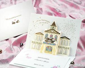 【Disneyzone】ウエディング 招待状 手作りセット 結婚式 ディズニー マイティ 10枚セット 結婚式用手作りキット ブライダル ウェディング bridal
