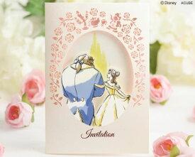 【Disneyzone】結婚式 招待状 ウエディング 手作りセット ディズニー招待状 美女と野獣 エンブレイス 10枚セット 結婚式用手作りキット ブライダル ウェディング bridal