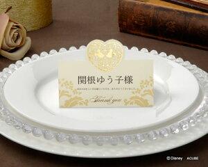 【Disneyzone】席札 結婚式 ブライダル ウエ...