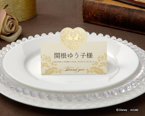 【Disneyzone】席札 結婚式 ブライダル ウエディング 結婚式用手作りキット ディズニー席札 ワイズ 12名分 ウェディング bridal 婚礼【ミッキー&ミニー】