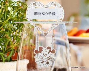 【Disneyzone】席札 結婚式 ウエディング ブライダル ディズニー席札 ポッシュ(グラスタイプ)12名分 結婚式用手作りキット 座席札【ミッキー&ミニー】