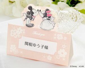 【Disneyzone】ディズニー 席札 結婚式 ホワイトベール(卓上タイプ)(12名分) 結婚式用手作りキット【ミッキー&ミニー】