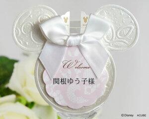 【Disneyzone】ディズニー席札 フィヨナ(グラスタイプ)(12名分) 席札 結婚式 結婚式用手作りキット