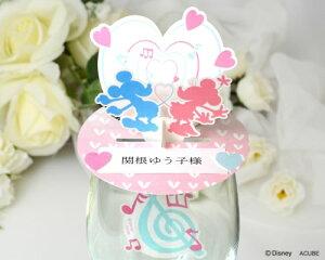 【Disneyzone】ディズニー席札 ベリンダ(グラスタイプ)(12名分) 結婚式用手作りキット