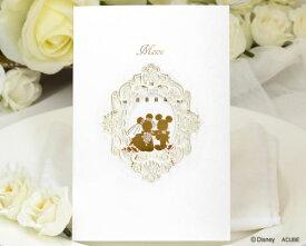 【Disneyzone】ディズニー メニュー表 結婚式 (献立表)プリム(10名分) 手作りキット