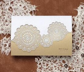【印刷してお届け!】結婚式招待状 レースBW(ブラウン)(印刷込み) 招待状 印刷込 ブライダル ウェディング bridal