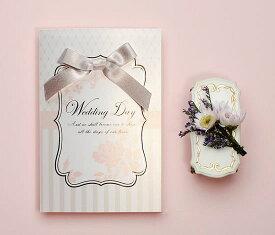 【印刷してお届け!】結婚式招待状 マ・シャンブル(印刷込み) 招待状 印刷込 ブライダル ウェディング bridal