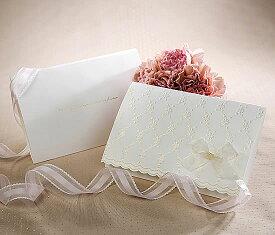 結婚式 招待状 ウエディング 手作りセット ブローダリーC 手作りキット ブライダル ウェディング bridal