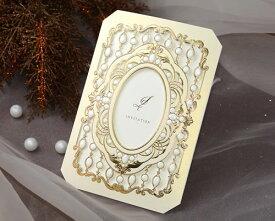 【印刷してお届け!】結婚式招待状 フェリーク(印刷込み) ブライダル ウェディング bridal